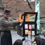 kamishibai (1)